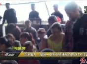 新羅警方:搗毀一處野外賭博窩點抓獲4名涉賭人員