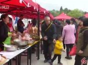 武平桃溪:舉辦第五屆梁野山采茶文化旅游節 打造茶旅融合新品牌