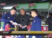 """龍巖經濟開發區:""""3·15""""消防產品宣傳"""