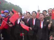紅色快閃同唱紅歌 世界冠軍劉麒鵬助陣