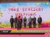 长汀:开展巾帼联盟主题宣传活动
