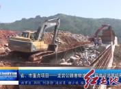 省、市重點項目——龍巖公路港物流園工程建設進展順利