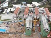 北城教育配套|北城小學一期建設進展順利 預計6月底竣工