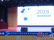 龙岩市举办小微企业普惠性税收减免政策培训班