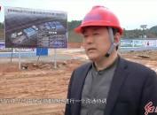 上杭:做实蛟洋工业园区项目服务 增强园区经济持续发展动力