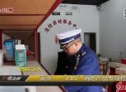 """武平:""""3.15""""消防產品專項檢查"""