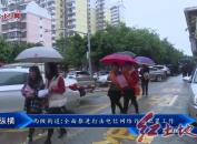 西陂街道: 全面推進打擊電信網絡詐騙犯罪工作