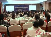龍巖人民醫院舉辦首屆閩西神經醫學論壇