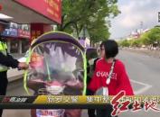 新罗交警:集中整治违规加装遮阳伞