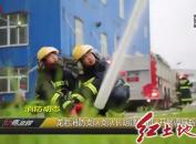 龙岩消防支队支队长胡建峰带队开展调研指导工作