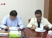 集美大学与龙岩经开区(高新区)政产学研深度合作对接活动举行