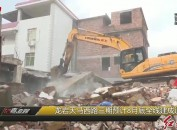龙岩天马西路三期预计8月底全线建成通车