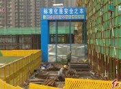 龙岩市工人文化宫项目进展顺利预计五月底封顶