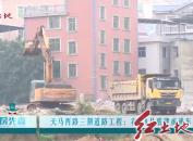 天马西路三期道路工程:有望8月底建成通车