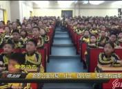 """新罗公安分局:红土""""四小员""""法制进校园系列活动"""