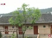 永定岩太:盘活客家文化资源助推乡村旅游发展