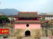 长汀:持续推进历史文化名城保护 让美丽古城焕发新光彩