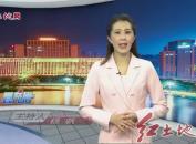 上杭:《毛泽东在才溪》电影开拍