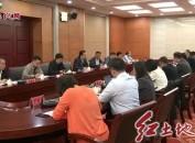 市领导会见新加坡驻厦门总领事一行