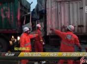 货车追尾一人被困 漳平消防紧急救援