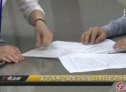 龙岩市惠企政策兑现窗口本月起对外服务
