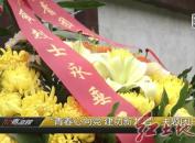 """""""青春心向党 建功新龙岩""""主题团日活动"""