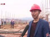 龙岩一中分校项目高中部加快建设 预计5月底全面封顶