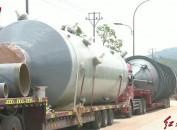 """省市""""重中之重""""项目中石油(长汀)催化剂项目建设火热进行"""
