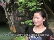 长汀庵杰乡:青山绿水 龙门风光引客来