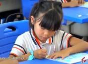 国学教育培养优秀孩子