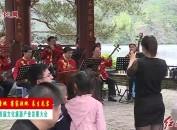 """连城冠豸山:""""非遗""""活动进景区 成为旅游新风景"""