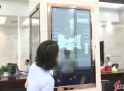 """市中级人民法院举办""""司法护航民企体验日""""活动"""