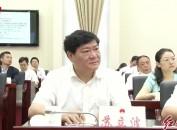 市人大常委会举办《关于地方性法规的审议》专题讲座