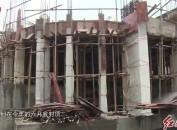 龙岩人民医院医技综合大楼项目有序推进