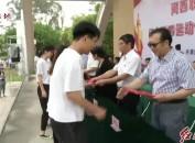闽西职业技术学院纪念五四运动100周年暨表彰大会举行