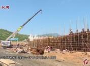 龙岩市应急基础教育重点项目(东园小学)进展顺利预计八月份投入使用