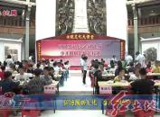 弘扬围棋文化 推广围棋事业