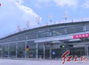 冠豸山机场通航十五周年实现跨越式发展