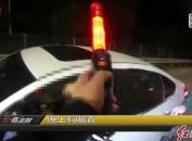 男子醉驾被查 竟是屡次违法