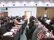 市关工委成立三十周年纪念座谈会召开
