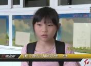 垃圾分類宣傳進校園活動走進蓮東小學