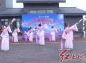 """上杭县举办""""我们是祖国的花朵""""格桑花文化旅游节"""