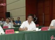 中央苏区发展大讲堂(第六十八讲) 李非作关于国家安全形势的专题辅导报告