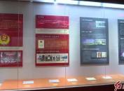 """""""隐蔽战线 辉煌业绩""""展览在中央苏区(闽西)历史博物馆开展"""