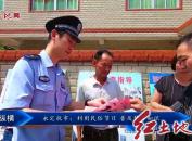 永定抚市:利用民俗节日 普及禁毒知识