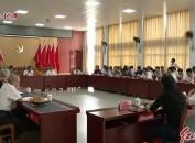 上杭县举办早康会议90周年纪念活动
