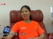 武平县医院联合跑步协会举办爱心献血活动