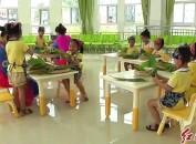 传统节日进校园小小手裹粽叶情