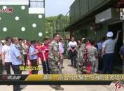 漳平:派出所民警參與消防業務培訓