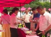 2019年龍巖市(區)安全宣傳咨詢日活動舉行